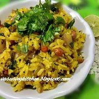 aval upma in tamil - recipes - Tasty Query